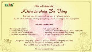 Thư mời tham gia khóa tu thường niên tại chùa Ba Vàng