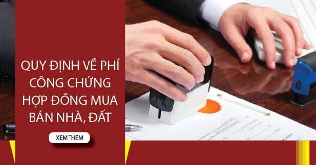 phi-cong-chung-hop-dong-mua-ban-nha-dat