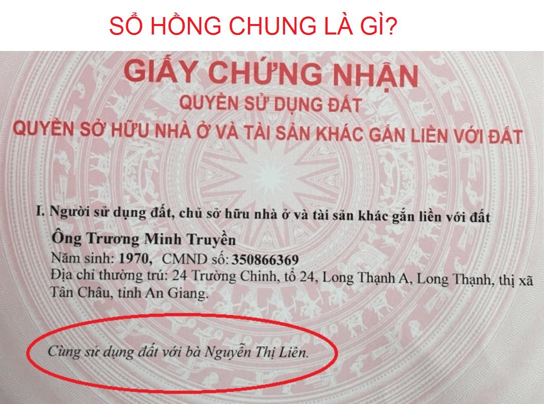 so-hong-chung-la-gi